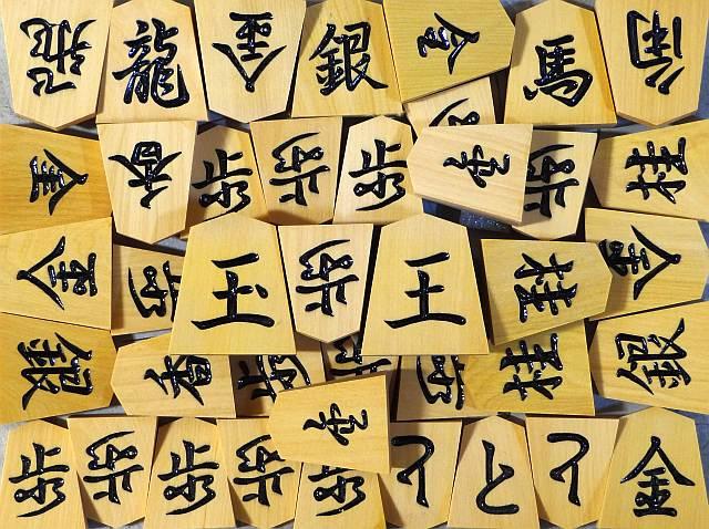将棋駒|丸八碁盤店