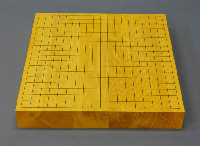 Hyuga Kaya Table Go Board [6cm thick, Straight grain]